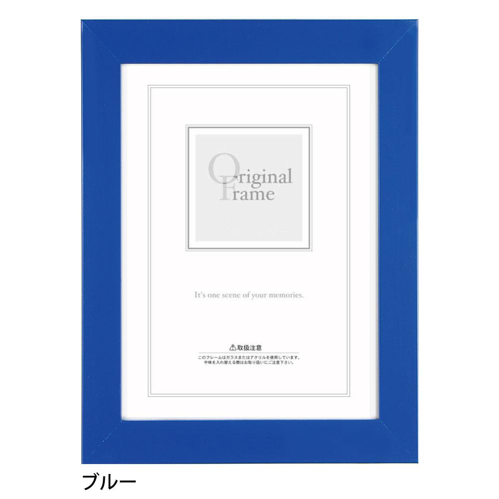 木製フレーム/フラットフレーム 八ツ切サイズ(242×303mm)