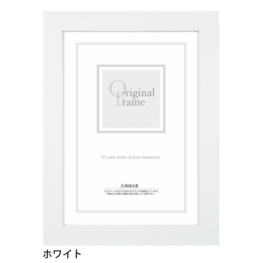 木製フレーム/フラットフレーム 太子サイズ(288×379mm)