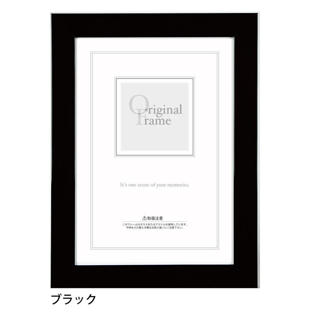 木製フレーム/フラットフレーム 四ツ切サイズ(348×424mm)