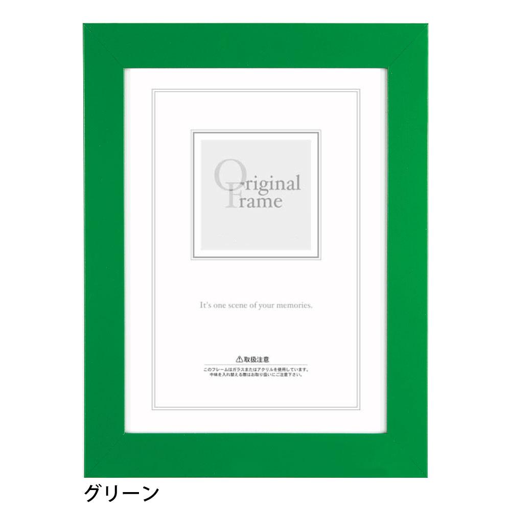 木製フレーム/フラットフレーム 全紙サイズ(545×727mm)