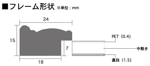賞状額 アスカパネル 賞状B4(中賞)サイズ(272×379mm)