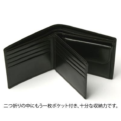 A&M 二つ折り財布