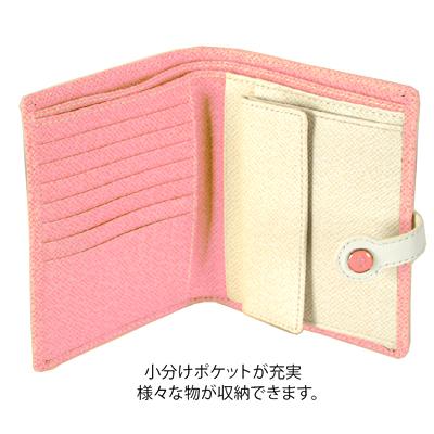 A&M ツートンカラーレザー・2ツ折財布ピンク