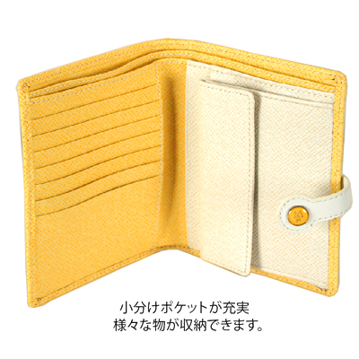 A&M ツートンカラーレザー・2ツ折財布イェロー