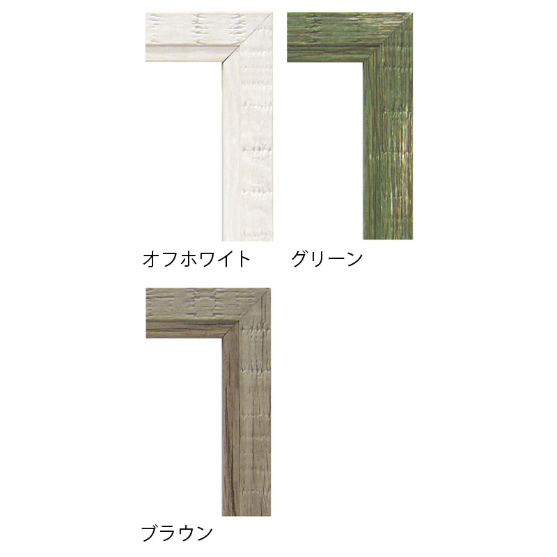 樹脂フレーム/オーディナリーフレーム B5サイズ(182×257mm)