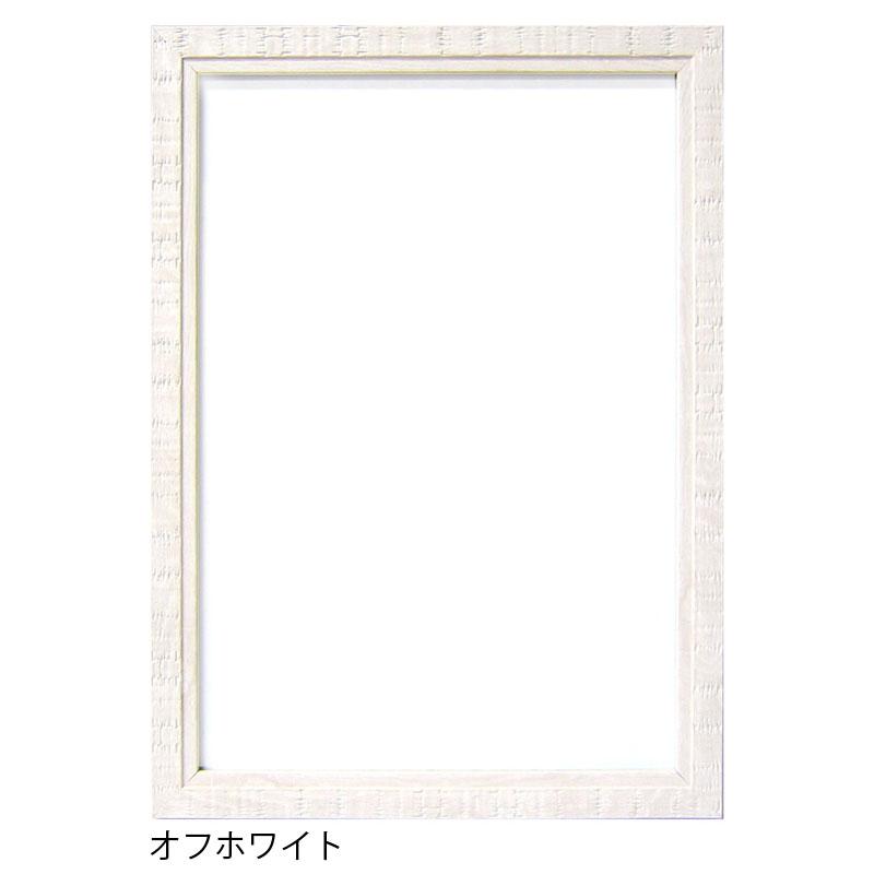 樹脂フレーム/オーディナリーフレーム A4サイズ(210×297mm)