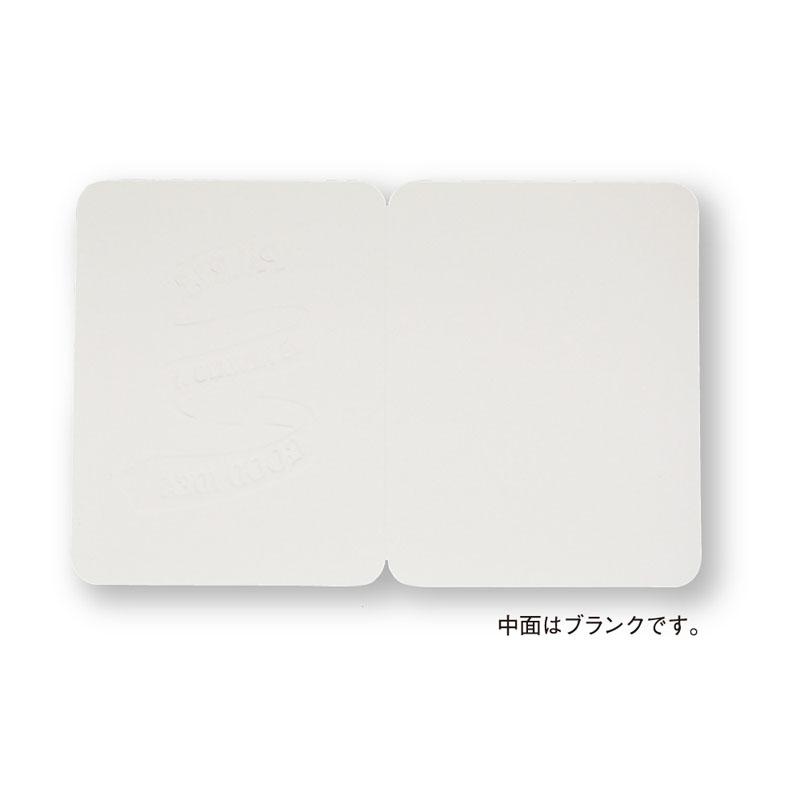 オレンジサークルスタジオ グリーティングカード Midnight Garden-Thank You (OCS-03)