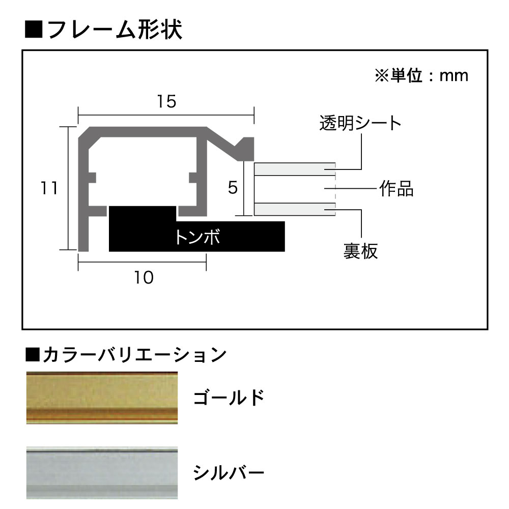 賞状額 Eフレーム A3サイズ(270×390mm)