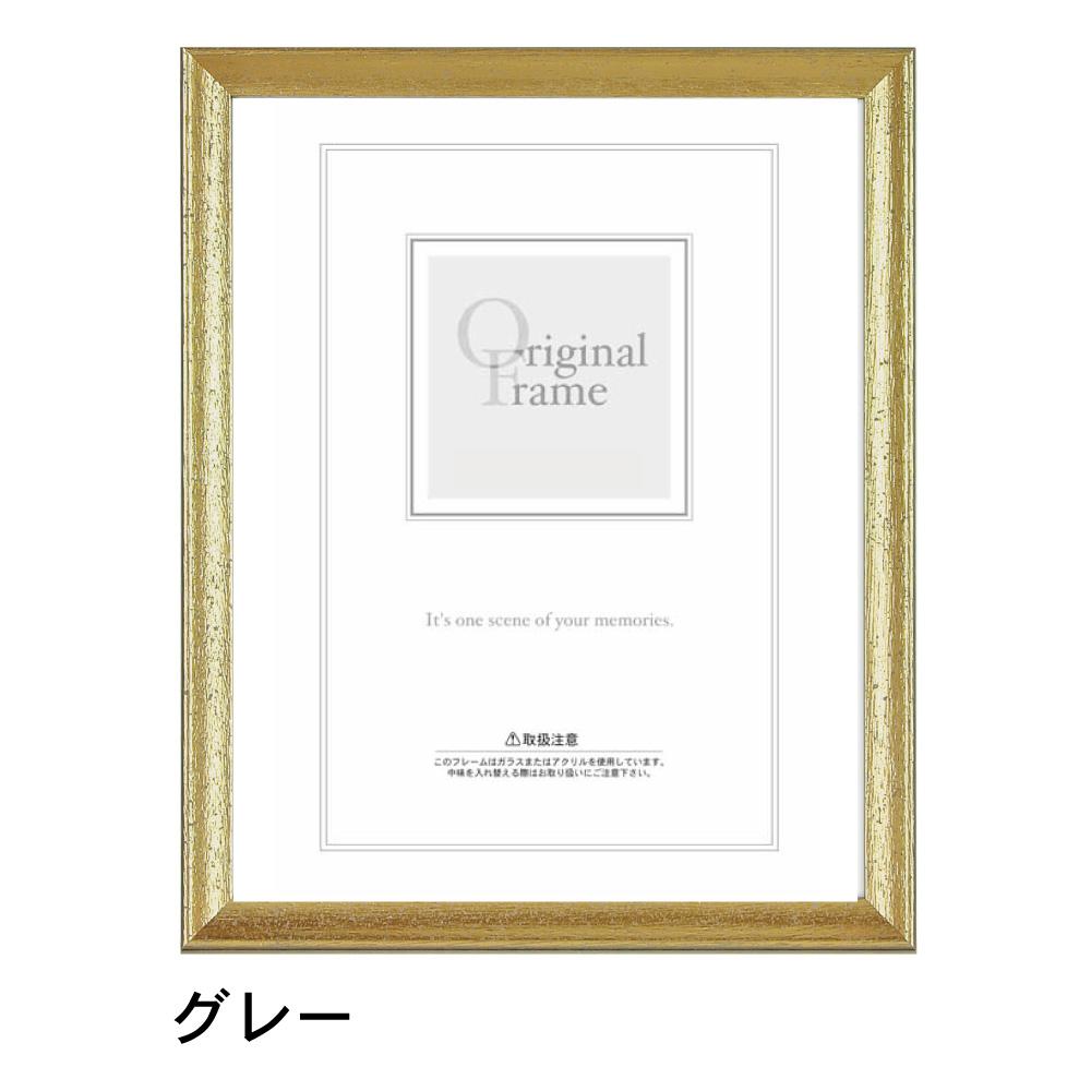 木製フレーム/ファインフレーム 半切サイズ(424×545mm)
