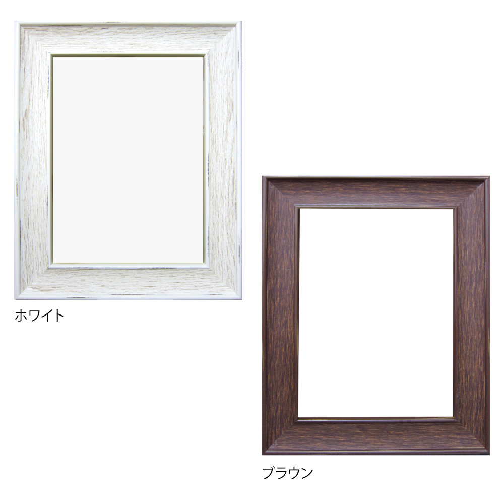 樹脂フレーム/カルマフレーム 八ツ切サイズ(242×303mm)