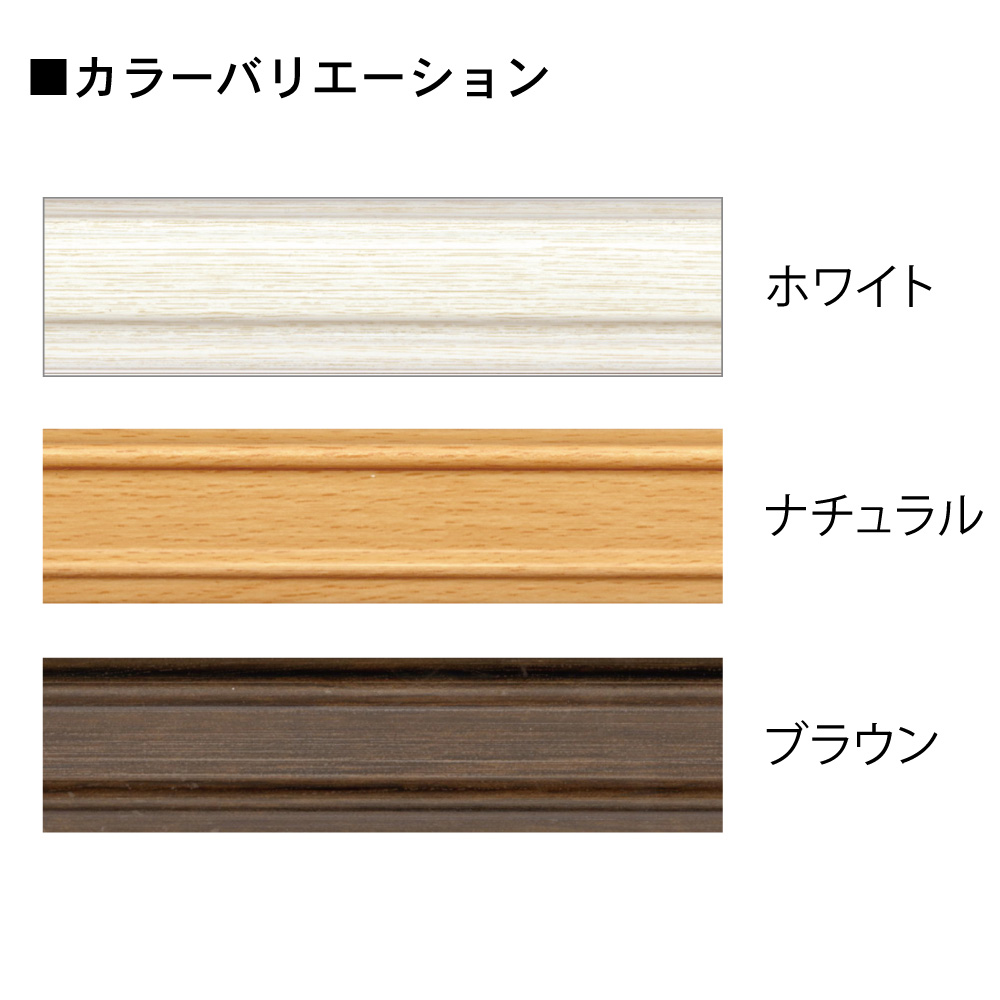 樹脂フレーム/ピアフレーム インチサイズ(203×255mm)