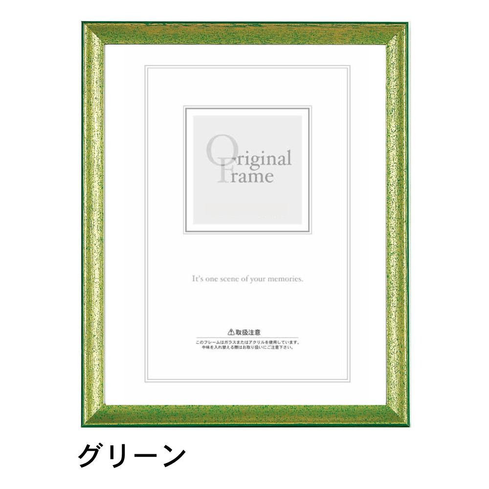 木製フレーム/ファインフレーム 八ツ切サイズ(242×303mm)
