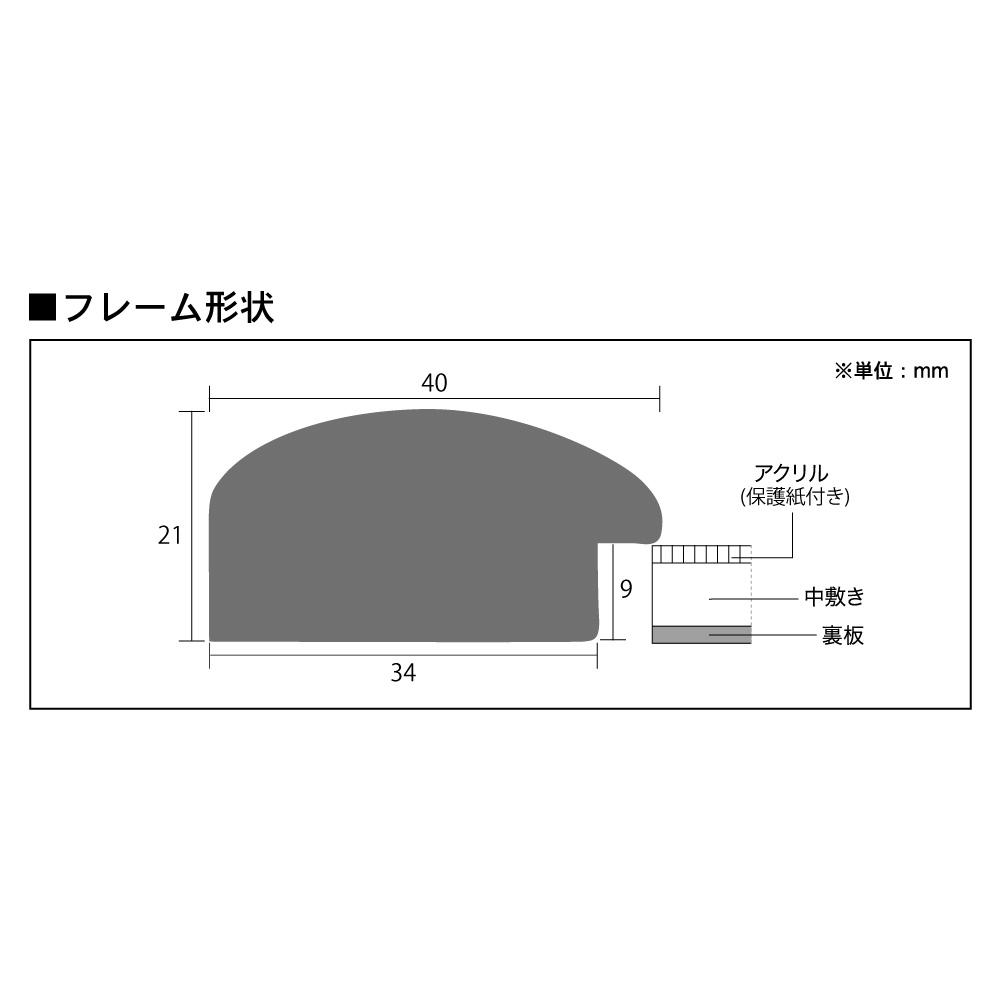 樹脂フレーム/シャンパンフレーム 15角サイズ(150×150mm)