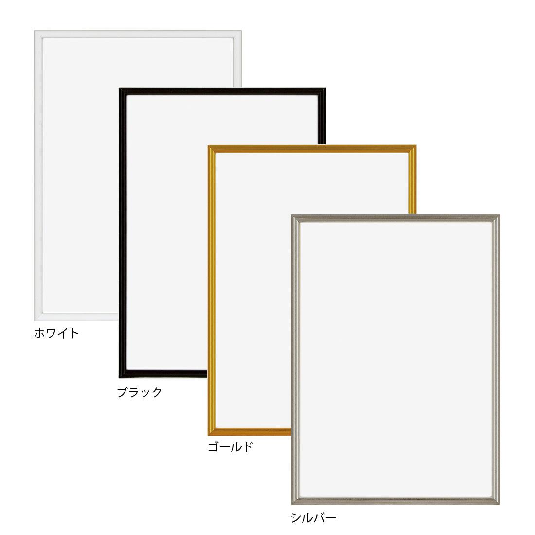 アルミフレーム・アルミパネル/オープンフレーム 変形菊全サイズ(600×900mm)