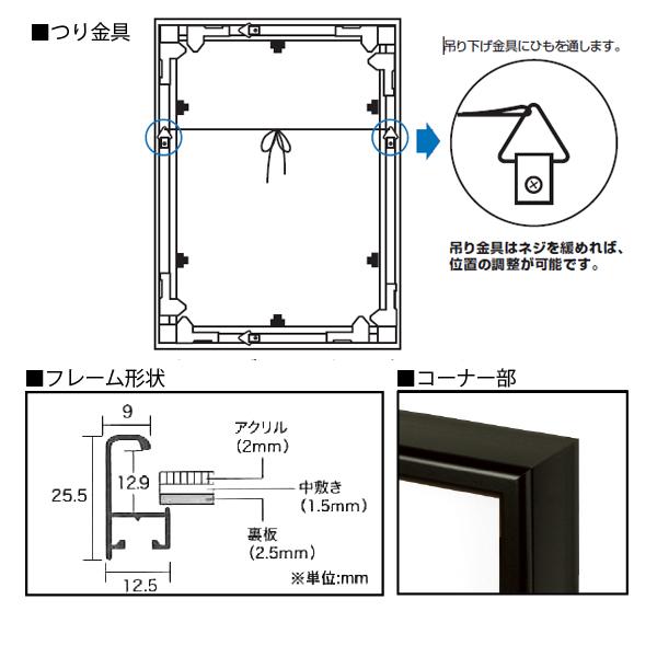 アルミフレーム・アルミパネル/ハイパーフレーム 四ッ切サイズ(348×424mm)