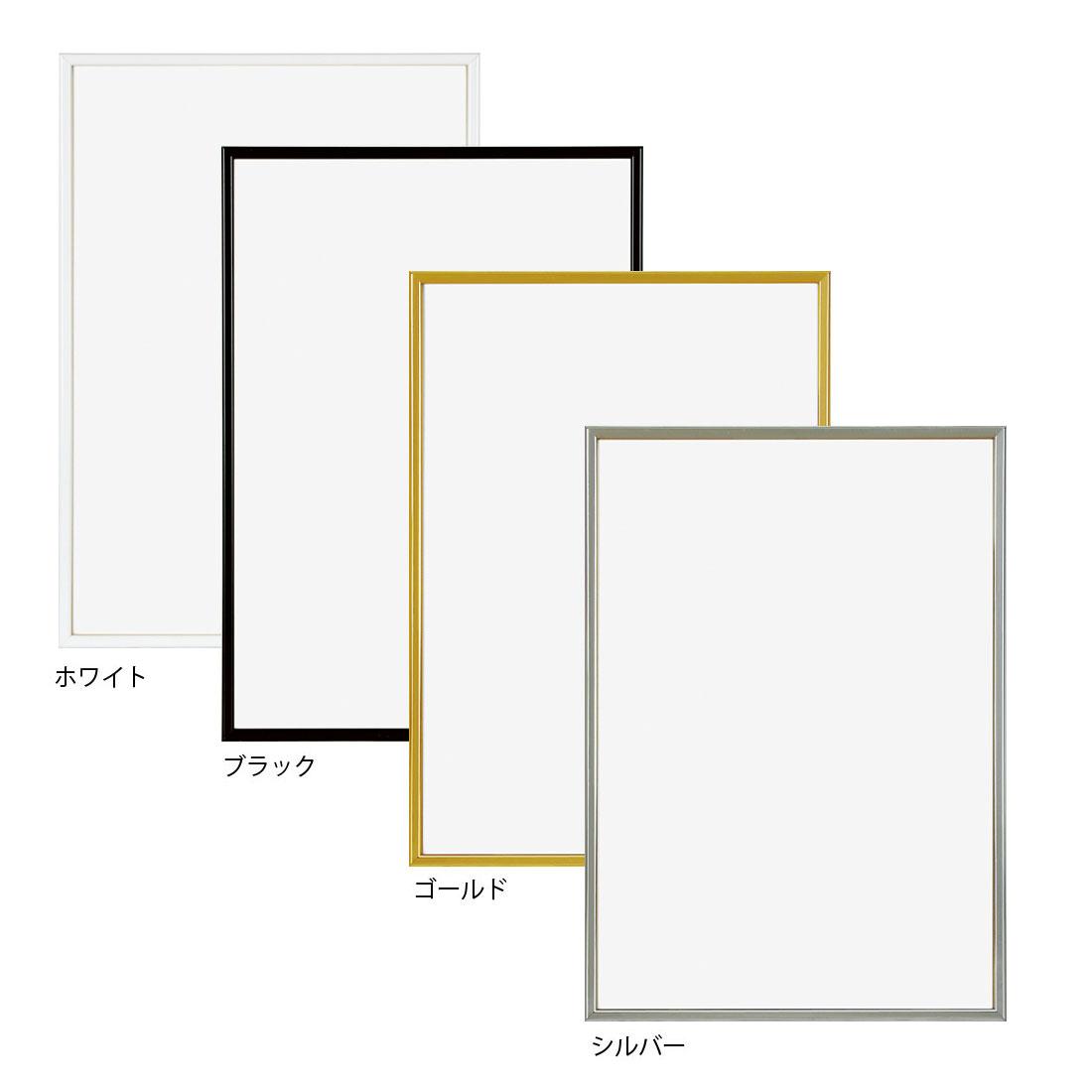 アルミフレーム・アルミパネル/ハイパーフレーム 半切サイズ(424×545mm)