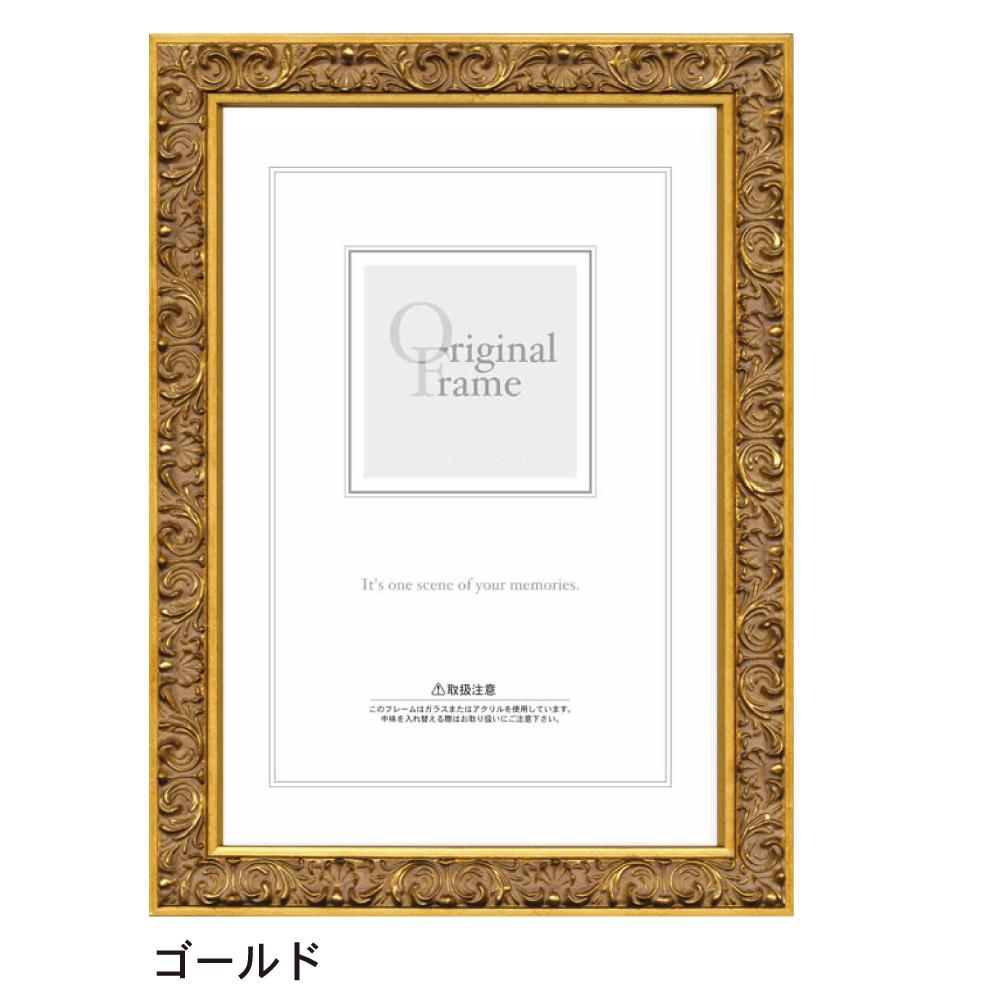 木製フレーム/フィアートフレーム B3サイズ(364×515mm)