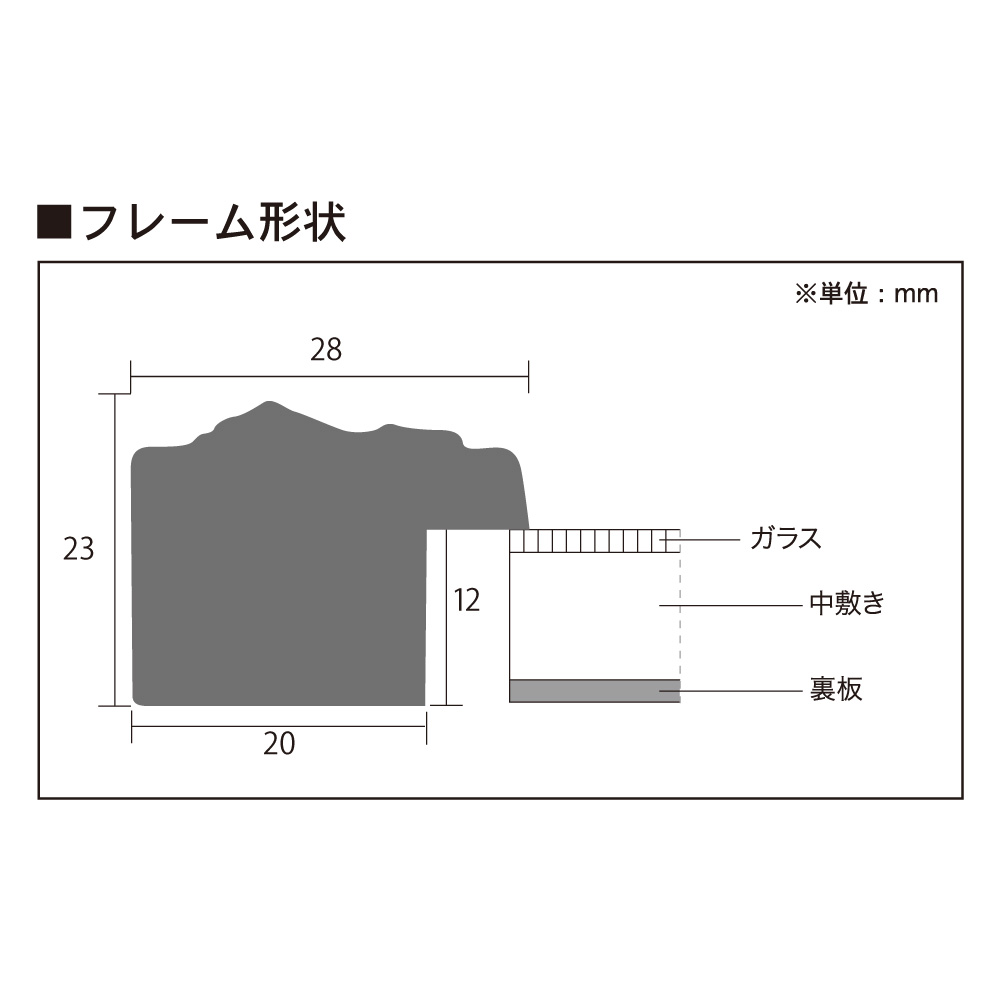 木製フレーム/フィアートフレーム インチサイズ(203×255mm)