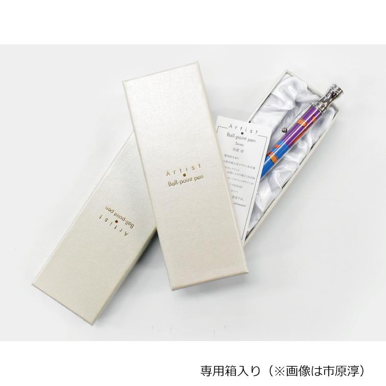 p.yuqi アーティストボールペン 太A