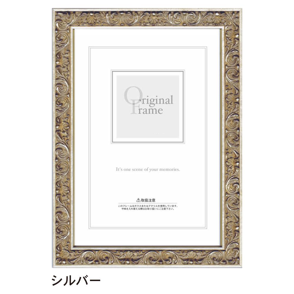 木製フレーム/フィアートフレーム 色紙サイズ(245×275mm)