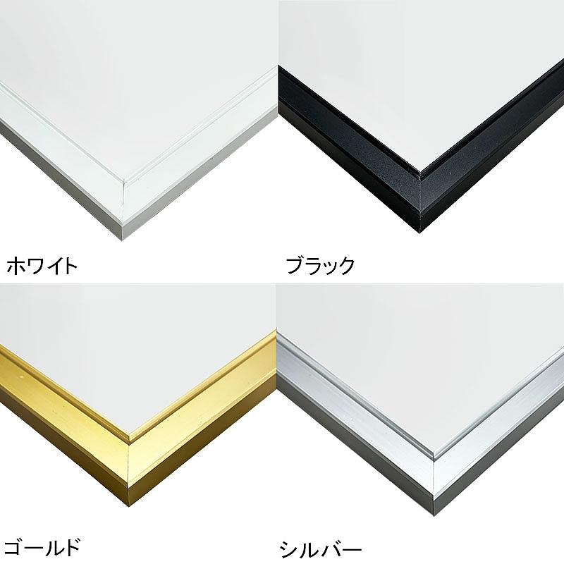 アルミフレーム・アルミパネル/Eフレーム ポスターサイズ(500×700mm)