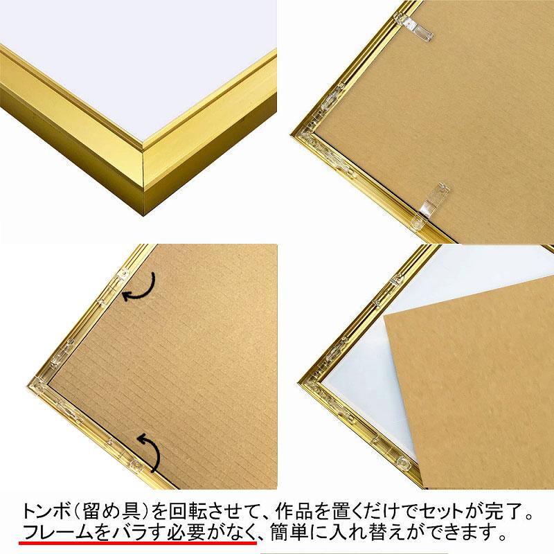 アルミポスターフレーム/Eフレーム(低反射) A2サイズ(420×594mm)
