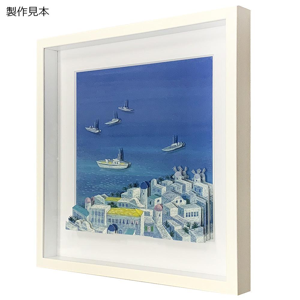 レイヤークラフトキット/今成敏夫/ブルー&ホワイト