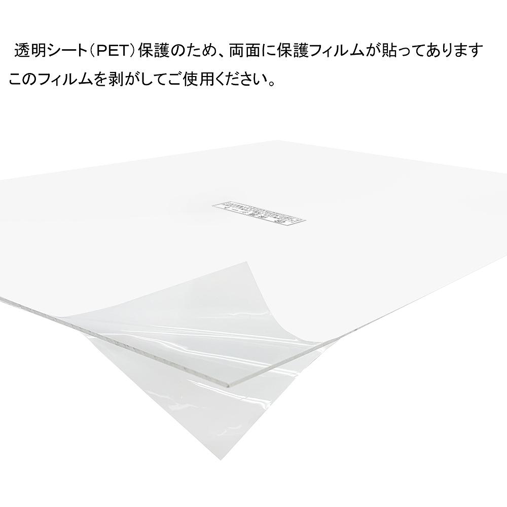 アルミフレーム・アルミパネル/フィットフレーム 三々サイズ(454×606mm)