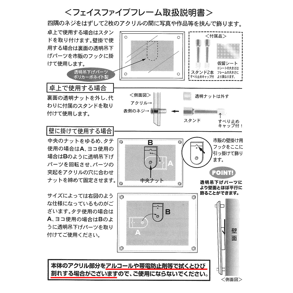 アクリルフレーム/フォトフレーム フェイスファイブフレーム スモーク A3サイズ(297×420mm)