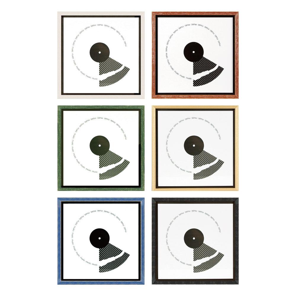 レコードフレーム/LPジャケットフレーム RFフレームサイズ(316×316mm)