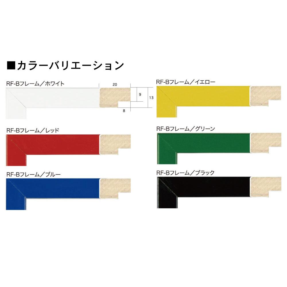 レコードフレーム/LPジャケットフレーム RF-Bフレームサイズ(316×316mm)