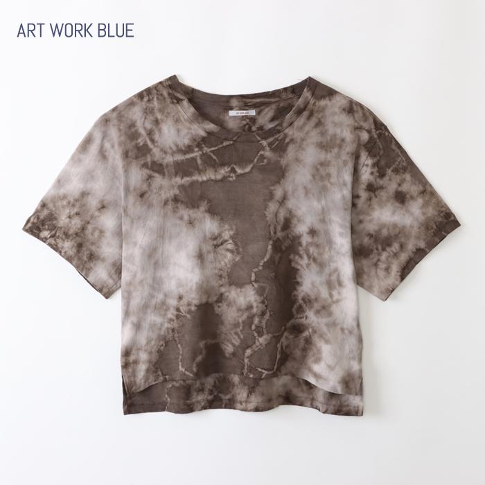 奄美の染ビッグT/ART WORK BLUE カットソー トップス クルーネック オーバーサイズ フリー 綿100% 草木染め 泥染め