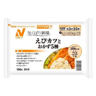 [冷凍] 気くばり御膳 えびカツとおかず5種 【190g】