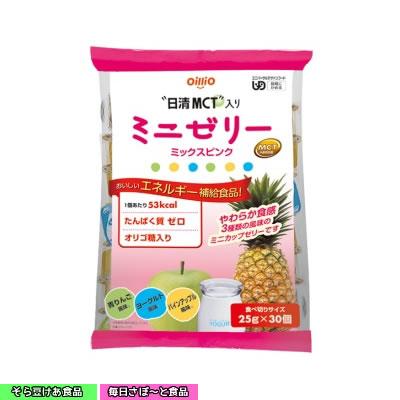 MCT入りミニゼリー ミックスピンク【25g×30個】