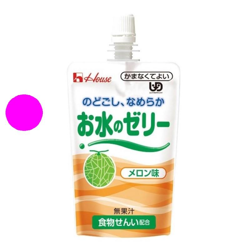 お水のゼリー(メロン味)【120g】