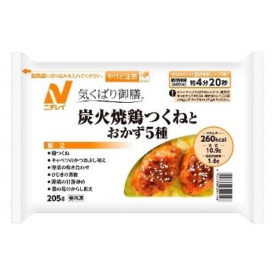 [冷凍] 気くばり御膳 炭火焼鶏つくねとおかず5種 【205g】