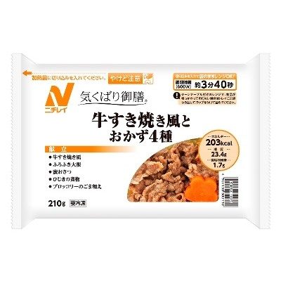 [冷凍] 気くばり御膳 牛すき焼き風とおかず4種 【210g】