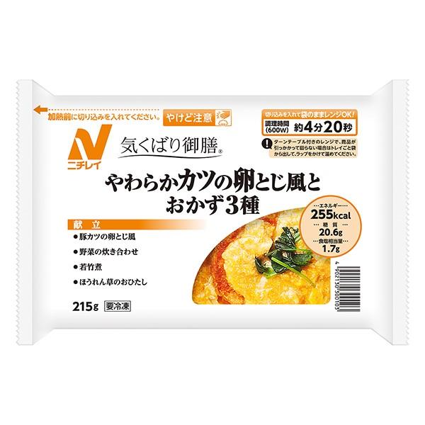 [冷凍] 気くばり御膳 カツの卵とじ風とおかず3種 【215g】