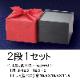 ≪ご予約販売≫[冷凍]いきいき御膳おせち 【和洋段×和中段の2段セット計29品目】
