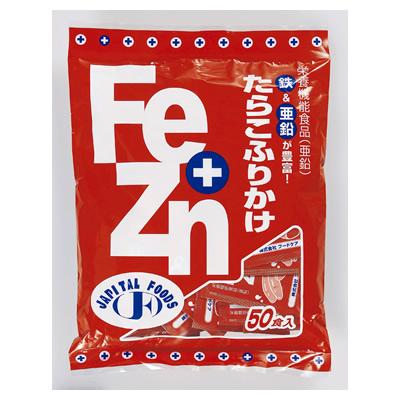 Fe+Zn(鉄+亜鉛)たらこふりかけ 【3g×50袋入】