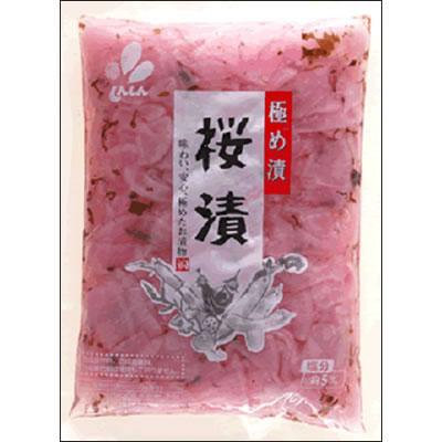 極め漬 桜漬 【500g】