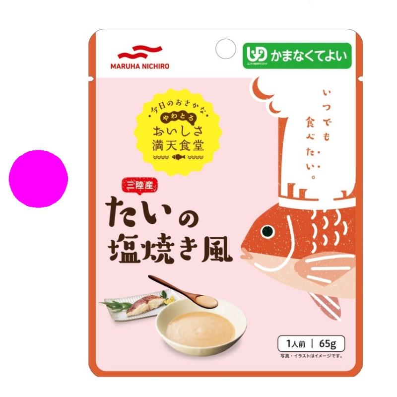 おいしさ満天食堂 たいの塩焼き風 【65g】