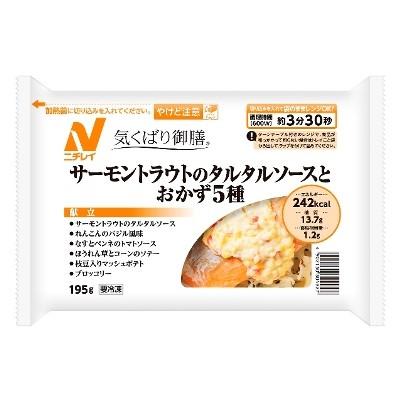 [冷凍] 気くばり御膳 サーモントラウトのタルタルソースとおかず5種 【195g】