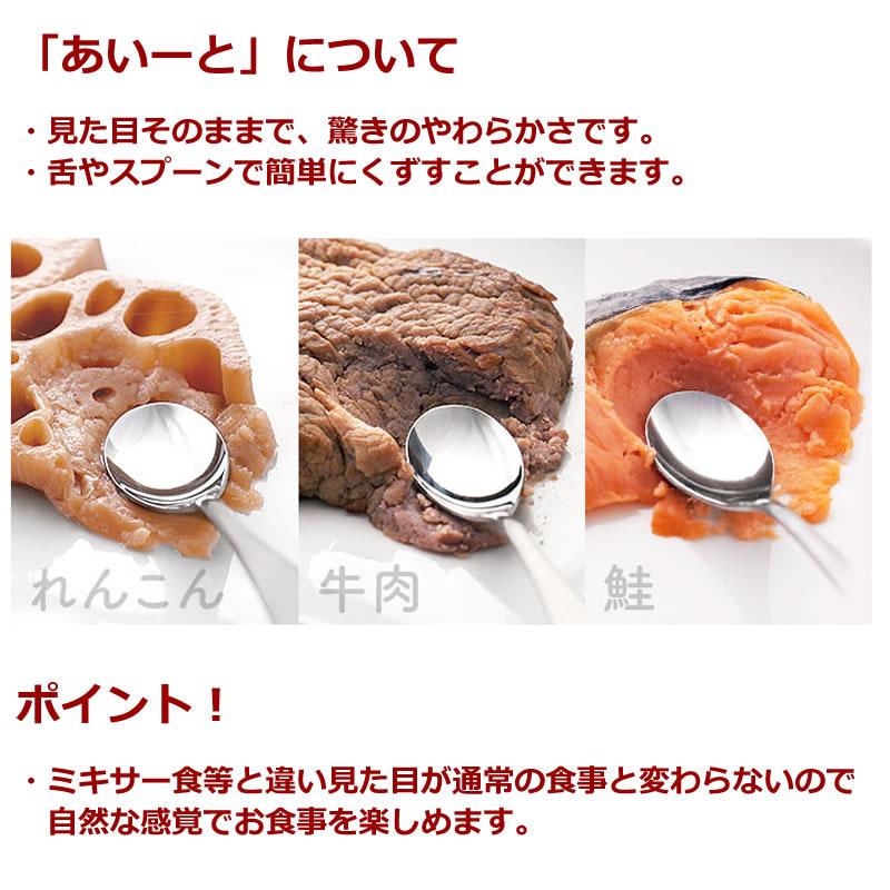 [冷凍]あいーと酢豚風甘酢煮【99g】