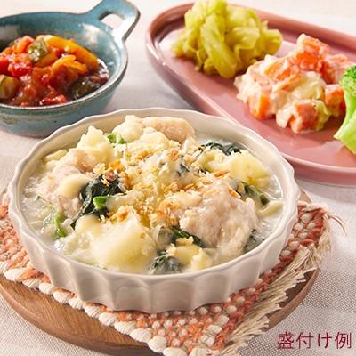 [冷凍] 気くばり御膳 チキンとほうれん草のグラタンセット 【245g】