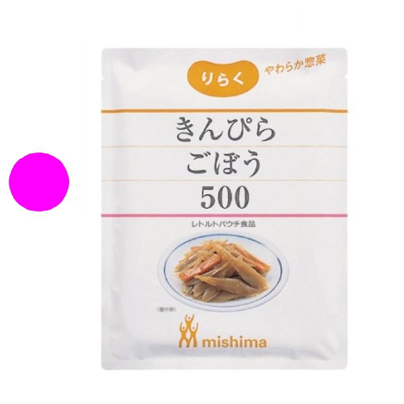 りらく きんぴらごぼう500 【700g】