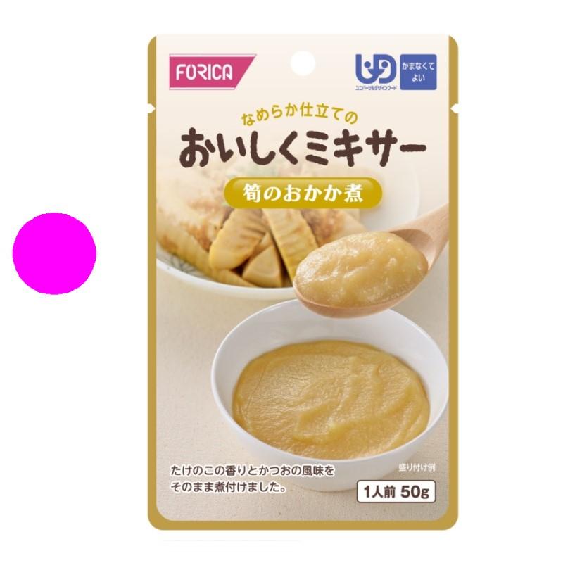 FORICA おいしくミキサー 筍のおかか煮【50g】