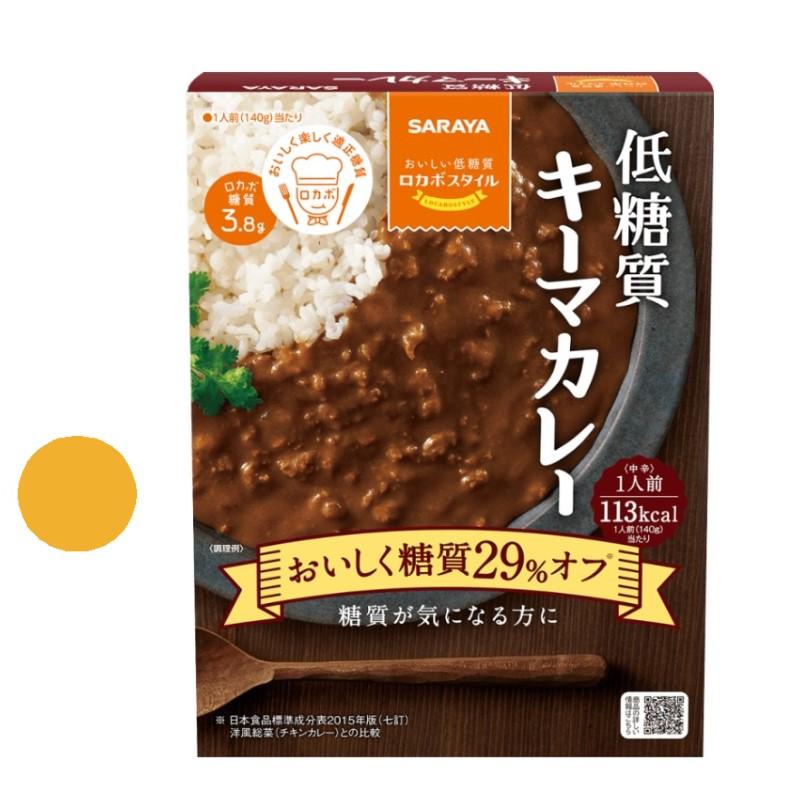 ロカボスタイル 低糖質キーマカレー 【140g】