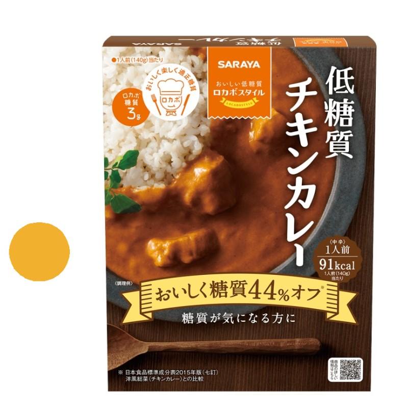 ロカボスタイル 低糖質チキンカレー 【140g】