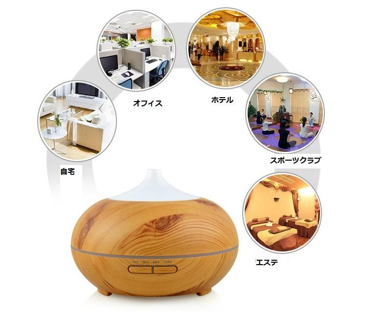 HOKUTOアロマディフューザー 超音波式 卓上加湿器 ムードタイプ スタイリッシュな加湿器 空焚き防止機能搭載 時間設定 (木目調)